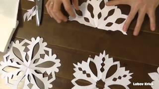 Новогодняя снежинка из бумаги своими руками  Гирлянда из снежинок(Как сделать шестигранную снежинку Почему бумажную снежинку надо делать шестигранной Что надо чтоб сделат..., 2014-12-14T12:04:54.000Z)
