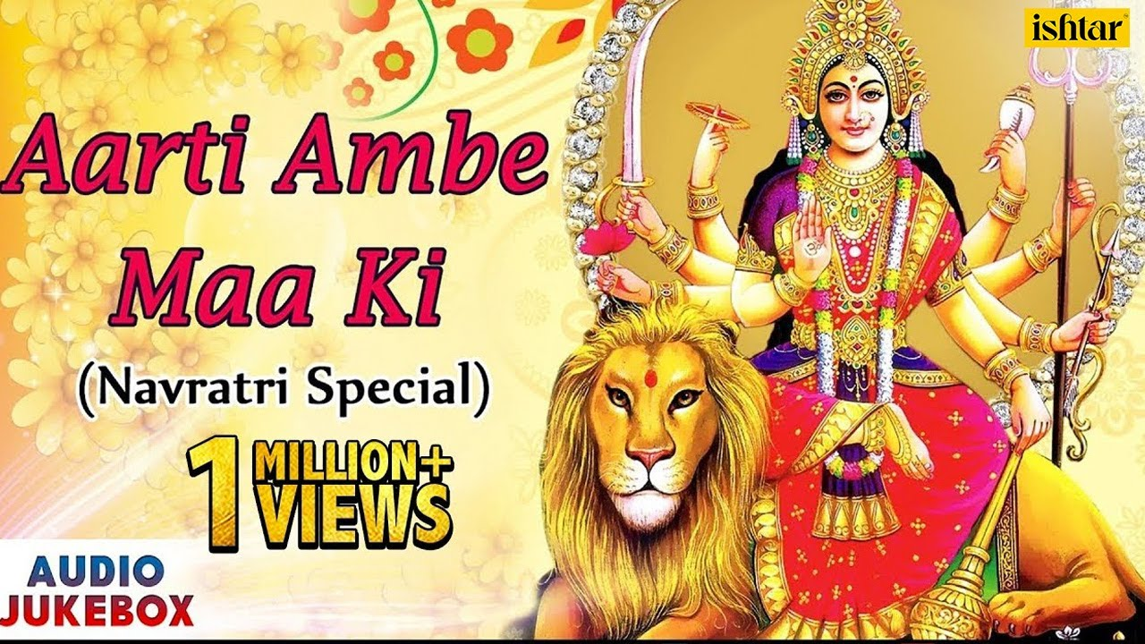 Navratri Special Aarti Ambe Maa Ki Hindi Devotional Songs Audio Jukebox Youtube