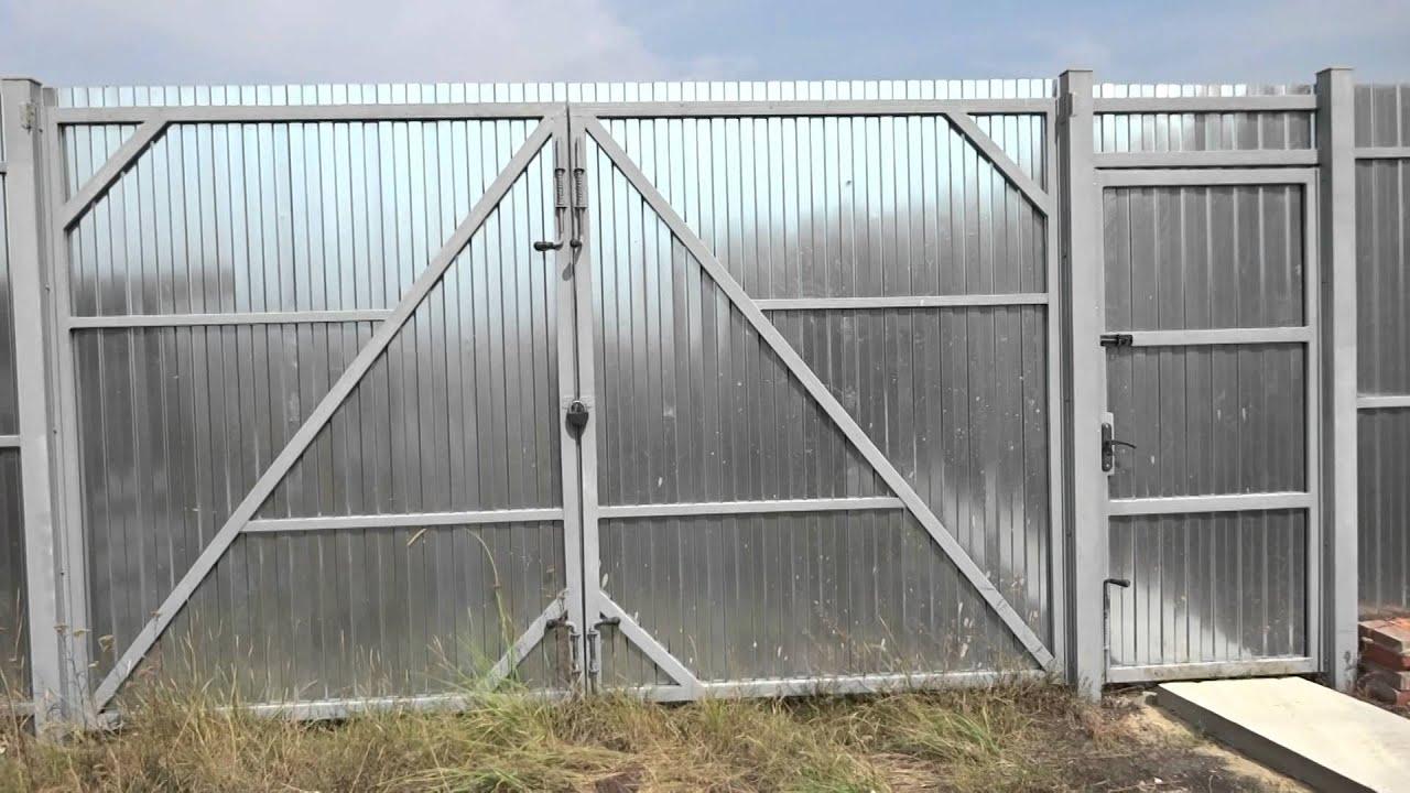 Как сделать забор железный