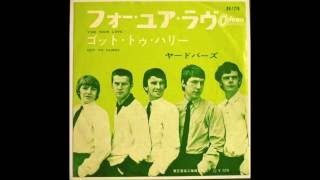 """01. YARDBIRDS """"For Your Love"""" B/""""Got To Hurry"""" 東芝音工 1965年 OR-1..."""