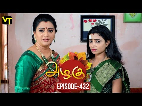 Azhagu Tamil Serial latest Full Episode 432 Telecasted on 22 April 2019 in Sun TV. Azhagu Serial ft. Revathy, Thalaivasal Vijay, Shruthi Raj and Aishwarya in the lead roles. Azhagu serail Produced by Vision Time, Directed by Sundareshwarar, Dialogues by Jagan. Subscribe Here for All Vision Time Serials - http://bit.ly/SubscribeVT  Azhagu serial deals with the love between a husband (Thalaivasal Vijay) and wife (Revathi), even though they have been married for decades, and have successful and very strong individual personas.  Click here to watch:  Azhagu Full Episode 432 https://youtu.be/t4TY3Bab71g  Azhagu Full Episode 430 https://youtu.be/GP_3veMPnHA  Azhagu Full Episode 429 https://youtu.be/JdUGJK6N02E  Azhagu Full Episode 428 https://youtu.be/UOjS88CGydY  Azhagu Full Episode 427 https://youtu.be/KTcVkOJiGq4  Azhagu Full Episode 426 https://youtu.be/wreRzOSEjyw      For More Updates:- Like us on - https://www.facebook.com/visiontimeindia Subscribe - http://bit.ly/SubscribeVT