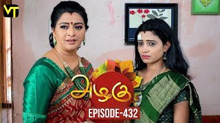 Azhagu - Tamil Serial | அழகு | Episode 432 | Sun TV Serials | 22 April 2019 | Revathy | VisionTime