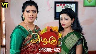 Azhagu - Tamil Serial   அழகு   Episode 432   Sun TV Serials   22 April 2019   Revathy   VisionTime