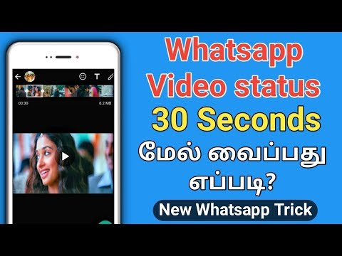 How To Set Whatsapp Status Video Above 30 Seconds | Whatsapp Trick Tamil | JONAM TECH