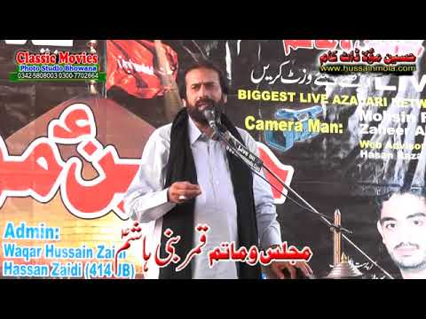 Syed  mazhar bukhari Uchgul Imam Majlis Aza Chak No 274 Sarhala 15 Moh 2017 HD