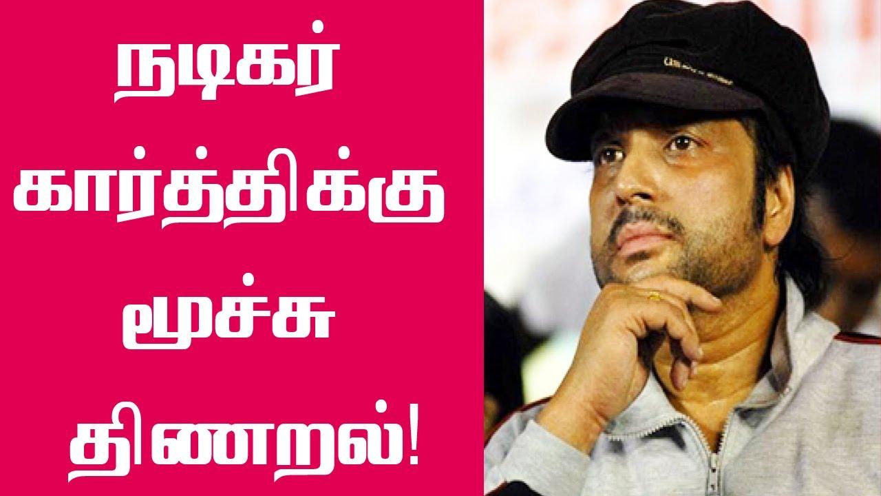 நடிகர் கார்த்தி மருத்துவமனையில் அனுமதி | actor Karthi Hospitalised | T News 24x7 | Tamil News Live