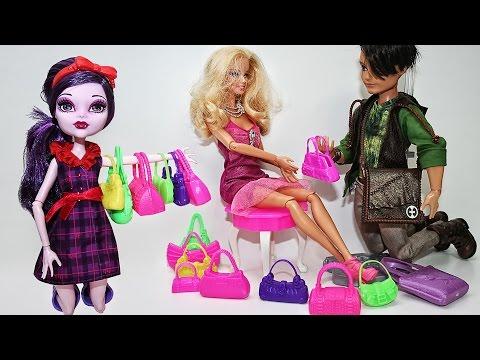 Сумки для кукол МХ и ЕАХ - Bags for Dolls - Посылка из Китая