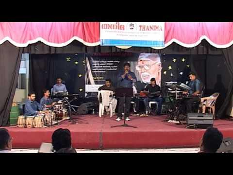 Dakshinarchana Aug 29 2013 Part 1