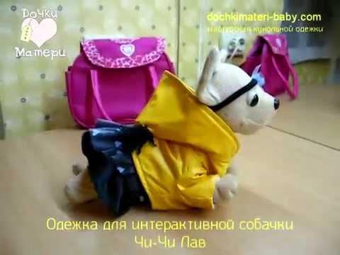 Лежанка для собак «Секрет» VIP-DOG.COM Интернет магазин одежды для .