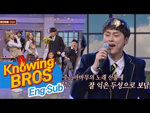 MAMAMOO - Um Oh Ah Yeh (feat  Min Kyunghoon) (JTBC's Knowing