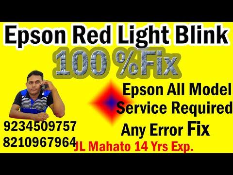 epson-printer-red-light-blinking-solution-|-reset-epson-red-light-blinking-any-model-|-call-me