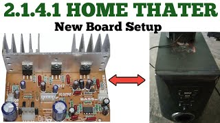 2.1 home thater 4.1 home thater new board setup      home thater kesa board weirng korea