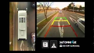 2015서울모터쇼 선롱버스 360도 옴니뷰 주행영상
