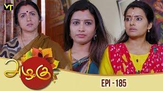 Azhagu - Tamil Serial | அழகு | Episode 185 | Sun TV Serials |  28 June 2018 | Revathy | Vision Time