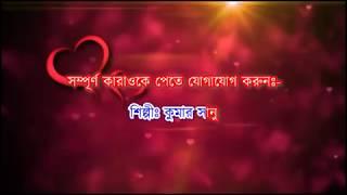 Tumi Janona Naki Bojhona Karaoke | Kumar Sanu | Best Of Kumar Sanu