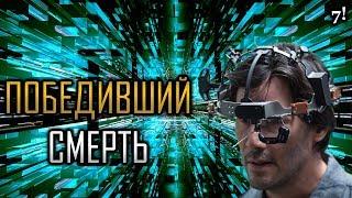 РЕПРОДУКЦИЯ -  обзор фильма
