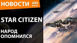 Star Citizen. Народ опомнился. Новости