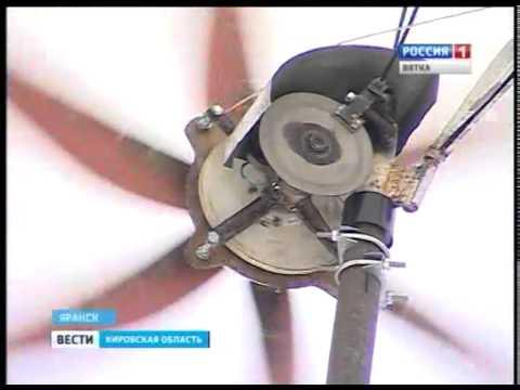 видео: Житель Яранского района сконструировал ветряной электрогенератор (ГТРК Вятка)