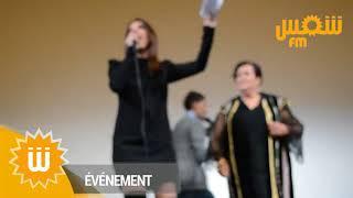 أيام قرطاج السينمائية 2017 فوضى عارمة وديقاج لفريال قراجة