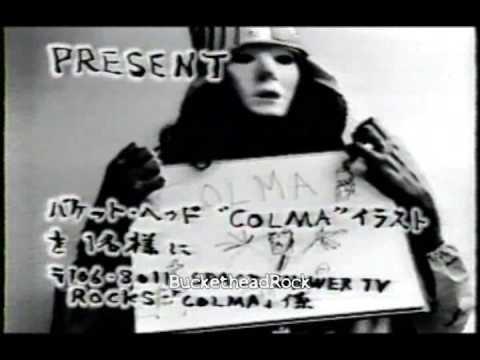 Buckethead - Colma Film