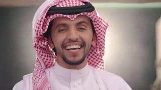 صالح اليامي - سريني (فيديو كليب) | 2015