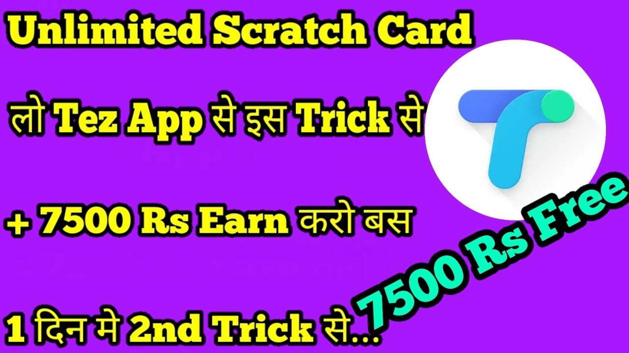 get free scratch card from tez app unlimited time fastest way to earn 7500 rs free - Time Card App Free