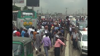 বাস ভাংচুরের প্রতিবাদে পরিবহন মালিক ও শ্রমিকদের বিক্ষোভ | Narayanganj News | Somoy TV