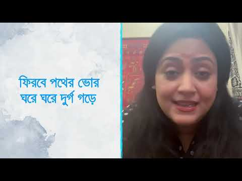 Download Ek Sathe Dure Thaki – Chirkutt, Tahsan, Elita, Milon Mahmud | একসাথে দূরে থাকি | Grameenphone