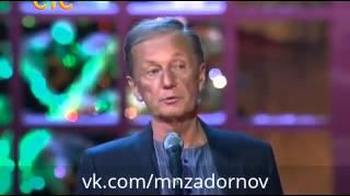 Михаил Задорнов Чипизация, геи, Евровидение, Кончита Вюрст.