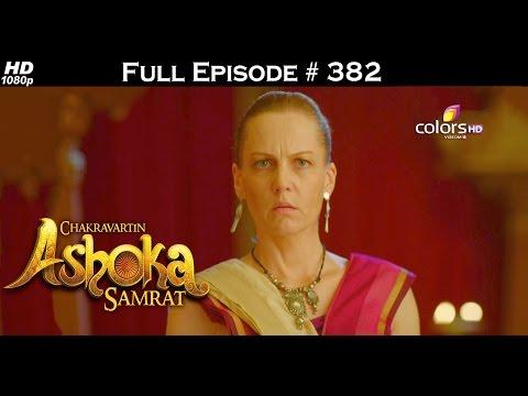 Chakravartin Ashoka Samrat - 15th July 2016 - चक्रवर्तिन अशोक सम्राट - Full Episode (HD)