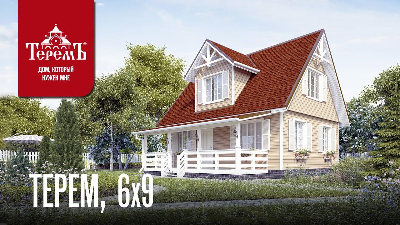 Проекты домов 6 на 5 | Проекты домов 6 на 6 | Проекты домов 6 на 7 ... | 720x1280