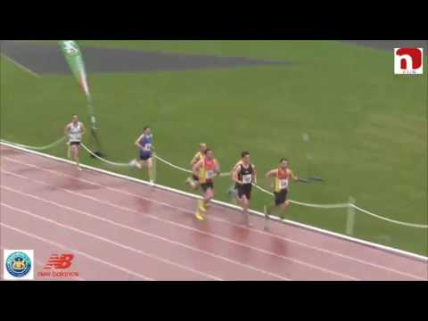 Belfast International 2016 3000m Mixed