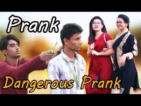 Dangerous Prank in the BD | Bangla New Prank Video 2017 | Bangla New Funny Prank Video