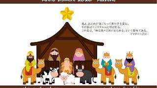 AD2020/12/24 Merry Christmas! キャンドルサービス(燭火礼拝)
