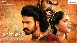 Bahubali official movie trailler 2015