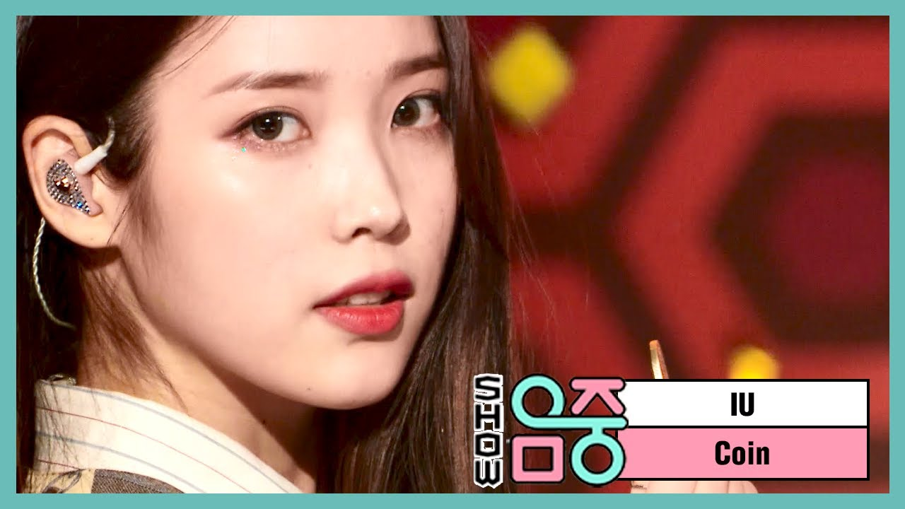 (ENGsub)[쇼! 음악중심] 아이유 - 코인 (IU - Coin), MBC 210327 방송
