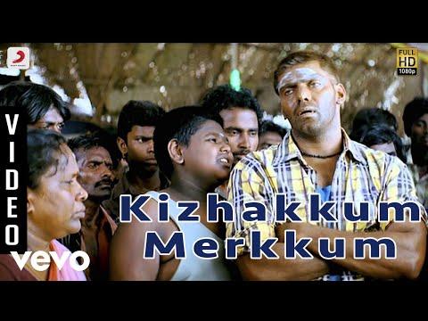 Avan Ivan - Kizhakkum Merkkum Tamil Video | Yuvanshankar Raja |Vishal, Arya