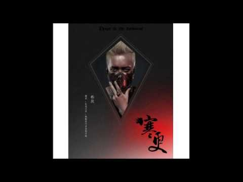 Han Geng (韩庚) - Hope in the Darkness [FULL ALBUM]