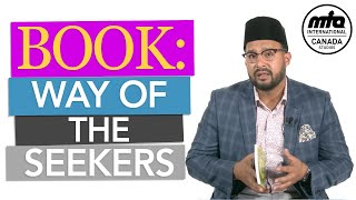 Anwarul Uloom | Way of the Seekers