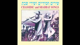 Od Yishama (Mazel Tov) Famous Jewish wedding song - Jewish music
