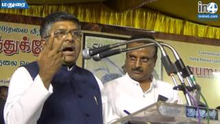 Muthu Kone Stamp Release | Madurai | In4net