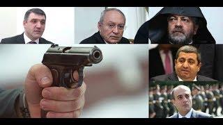 Հեղափոխված Կոստանյանը, Աղվան Հովսեփյանը, Նավասարդ Կճոյանը և ևս 490 հոգի անվանական զենք ունեն