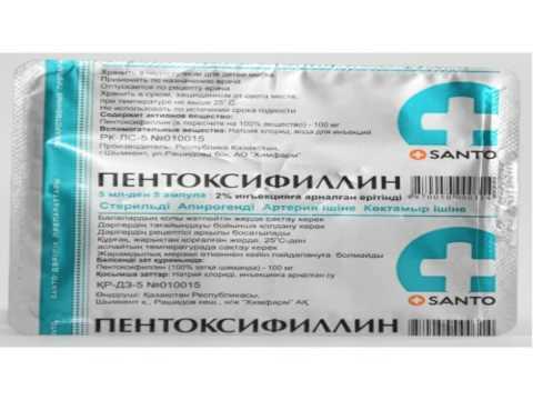Ректальное применение пентоксифиллина