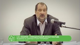 О романе Булгакова  «Мастер и Маргарита»