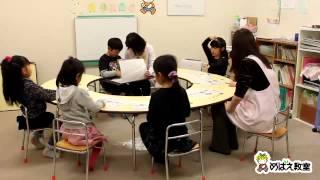 知能教育コース 1歳から小2まで、年齢別に7つのコースに分かれています...