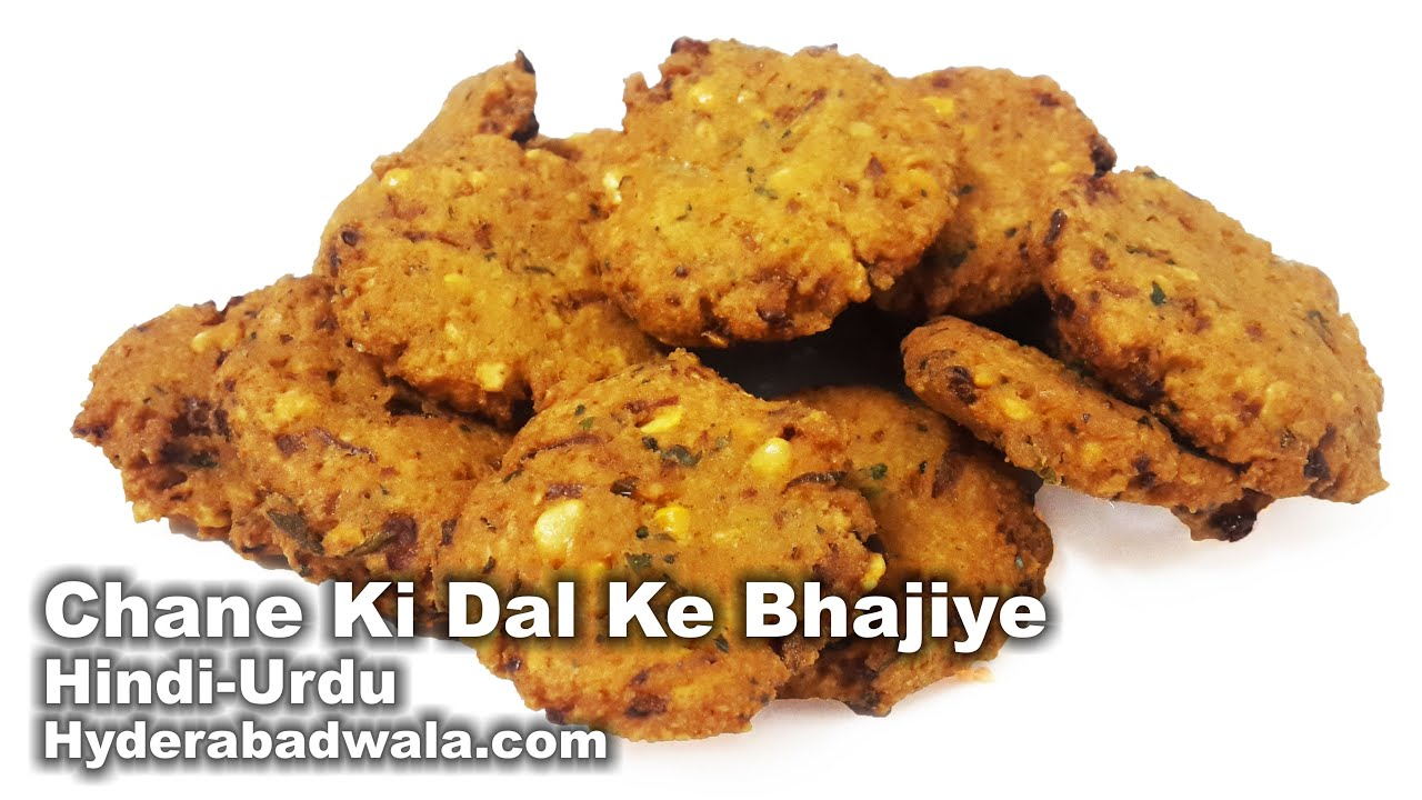 Chane ki dal ke bhajiye recipe video hindiurdu youtube forumfinder Images