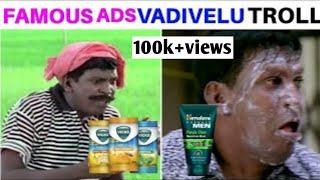 Tamil Advertisement Vadivelu Version Part - 1   Naughty Creations