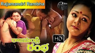 Rajamundry Ramba Telugu Romantic Hot & spicy Full Movie HD   Shakeela, Maria, Reshma