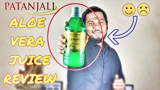 PATANJALI ALOE VERA JUICE REVIEW | WEIGHT LOSS | HOW TO USE ALOE VERA|BABA RAMDEV ALOE VERA Benefits