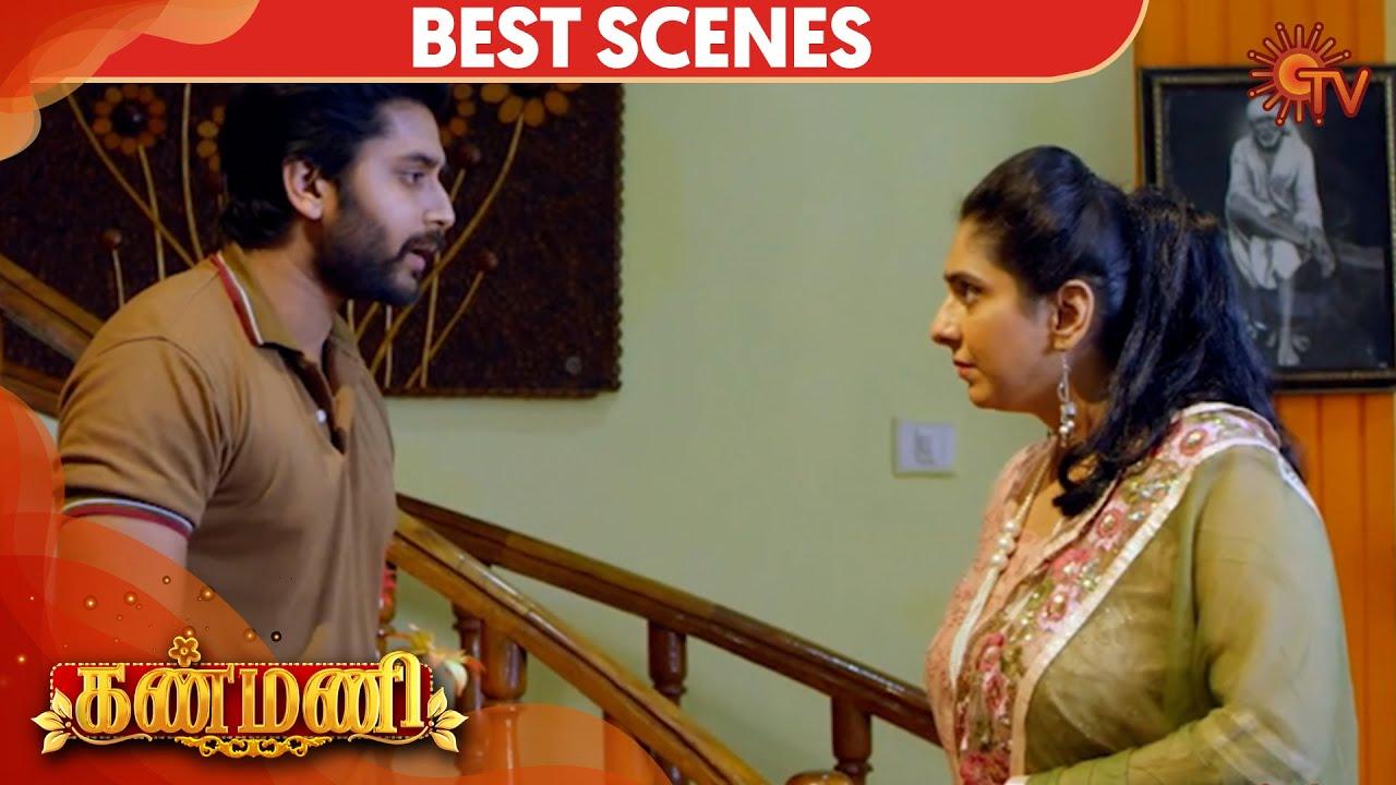 Kanmani - Episode 87 Revisit | Sun TV Serial | Tamil Serial
